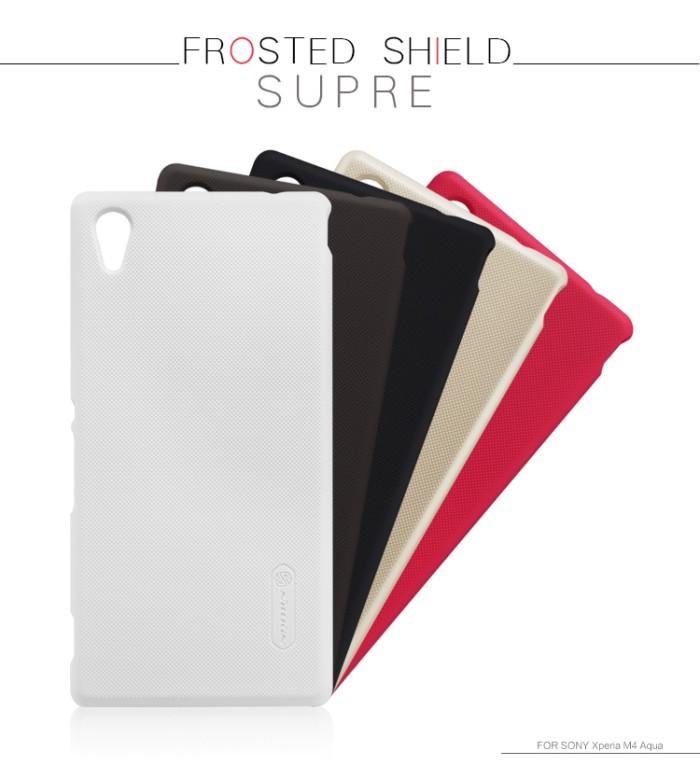 harga Nillkin hardcase super frosted shield case sony xperia m4 aqua Tokopedia.com