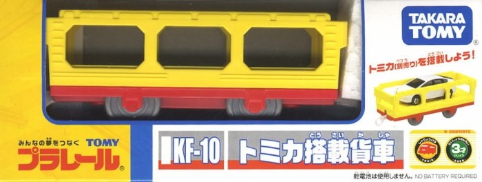 harga Plarail Kf-10 Freight Wagon Tokopedia.com
