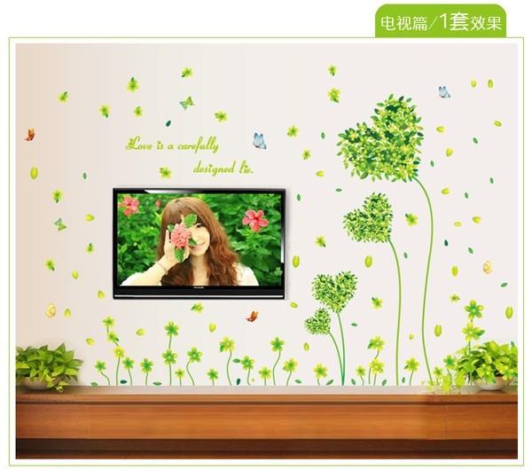 Green Flowers Love Heat AM7047 - Stiker Dinding / Wall Sticker (50x70