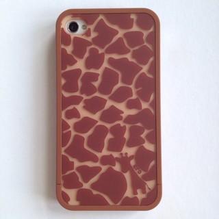 harga Iphone 4 4s giraffe pattern ero hard case casing cover jerapah Tokopedia.com