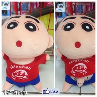 harga Boneka Shinchan Tokopedia.com
