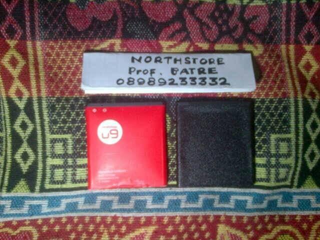 harga Baterai ninetology u9 p1 i8400 2500mah (modifikasi) Tokopedia.com