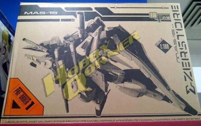 Mechanicore 1/100 mas-15 zerstorer plastic kit