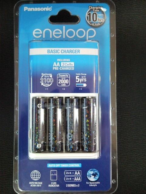Jual Eco Eneloop Charger include 4 Batre / Batere / Baterai / Battery Sanyo Eneloop AA / A2 2000mAh 1500x (batre Made In Japan)