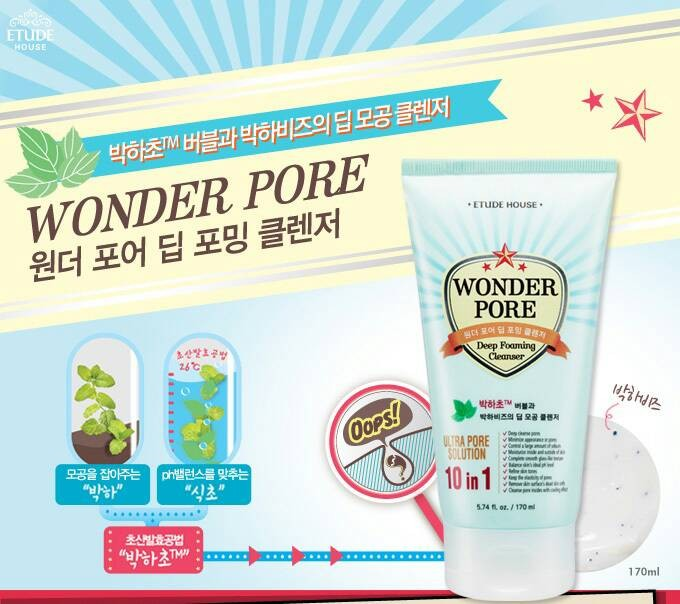 harga Etude wonder pore deep foaming cleanser Tokopedia.com