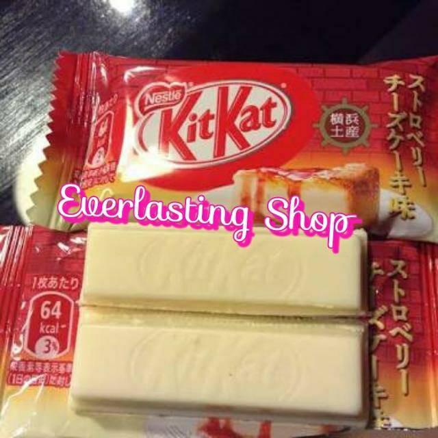 harga Kitkat mini cheese cakes (cheese cake) - made in japan Tokopedia.com