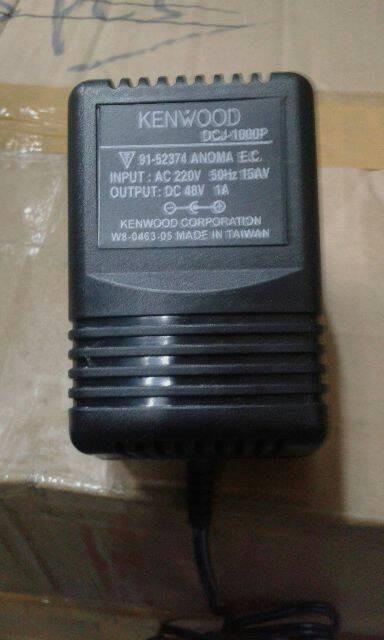 harga Adaptor Trafo 48v-1a Tokopedia.com