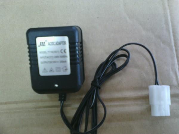 Adaptor charger baterai rc socket 2