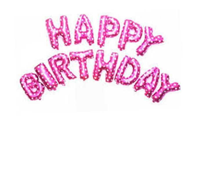 Jual Balon Foil Huruf Paket Happy Birthday Pink Balonku Shop