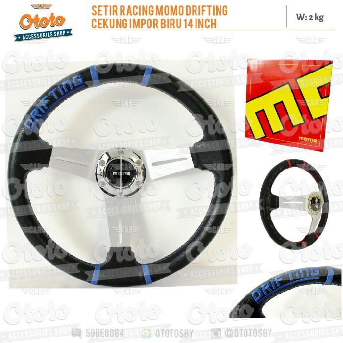 harga Setir racing momo drifting cekung 14 inch Tokopedia.com