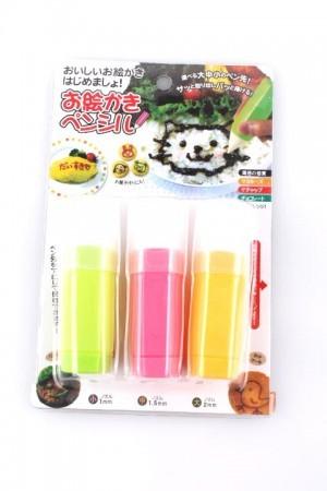 harga Food drawing pen color food Tokopedia.com