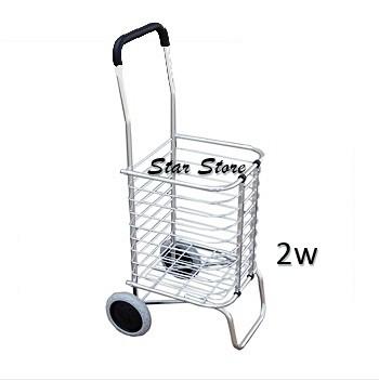 harga Keranjang belanja aluminium roda 2 Tokopedia.com