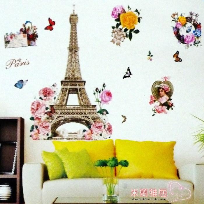 jual wallsticker / wall sticker / stiker dinding 3 dimensi ydc6938