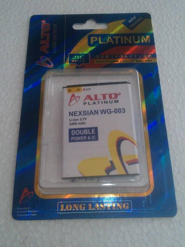 harga Baterai nexian helios mi 531 - wg003 Tokopedia.com