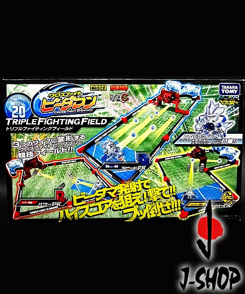 harga Cb 20 cross fight b-daman tripel fighting field Tokopedia.com