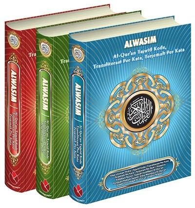 harga Al-qur'an al wasim a4 Tokopedia.com
