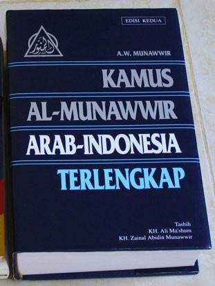 harga Kamus al munawwir arab indonesia terlengkap Tokopedia.com