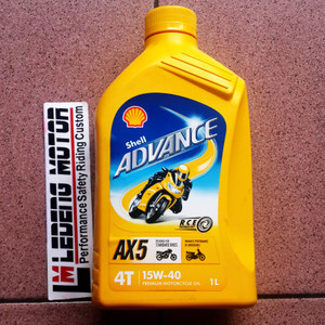 harga Oli Shell Advance Ax5 15w40 Motor Sport 1 Liter Tokopedia.com