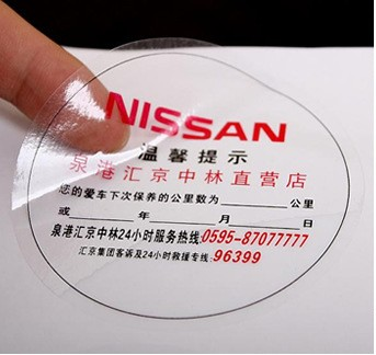 Jual Cetak Stiker Vinyl Transparan Ukuran Kertas A3