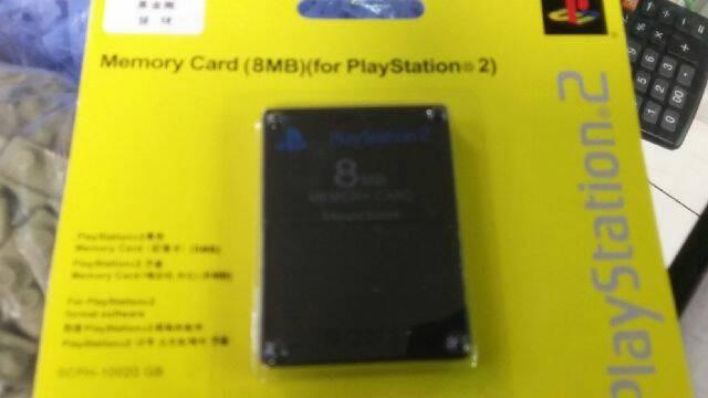 harga Memory card 8 mb ps2 - hitam Tokopedia.com
