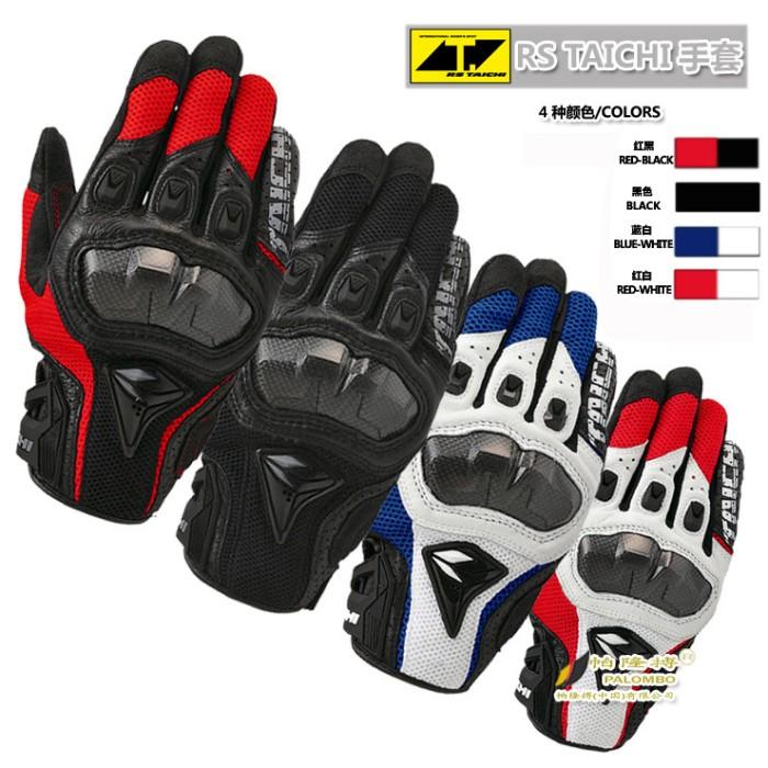 harga Glove taichi rst 390 Tokopedia.com