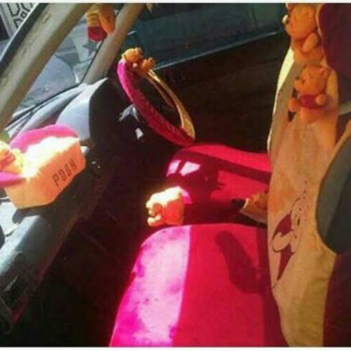 harga Sarung jok mobil 14 in 1 pooh yellow red Tokopedia.com