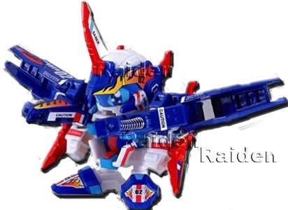 harga 84 cobalt saber fire - battle b-daman (ori) bdaman kelereng gundu robo Tokopedia.com