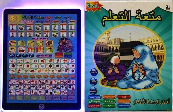 harga Playpad arab 3 bahasa play pad muslim mainan edukasi anak lampu kids Tokopedia.com
