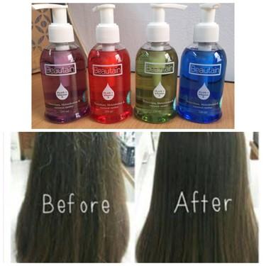 harga Serum rambut beautain bpom original Tokopedia.com