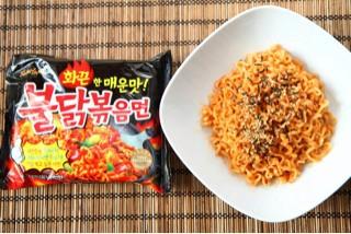 SAMYANG Mie Goreng Korea Super Pedas Mantap!