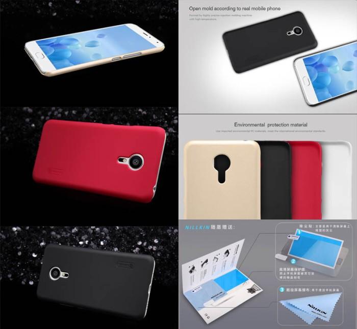 harga Free anti gores nillkin hard case cover meizu mizu pro 5 pro5 back Tokopedia.com