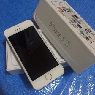 harga Apple iphone 5s 32gb silver garansi 1tahun distributor resmi Tokopedia.com
