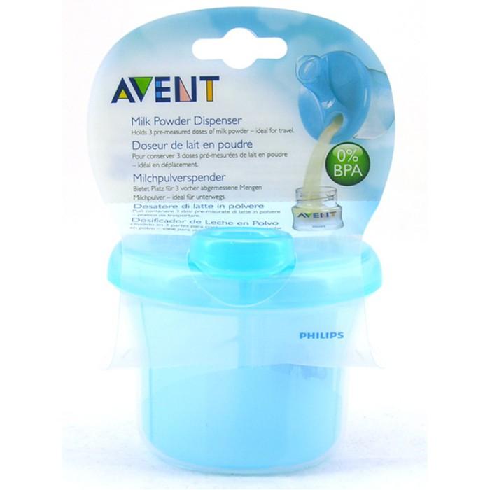 harga Philips avent milk powder dispenser biru Tokopedia.com