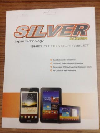 harga Anti gores glare silver lenovo tab2 a7-10 Tokopedia.com