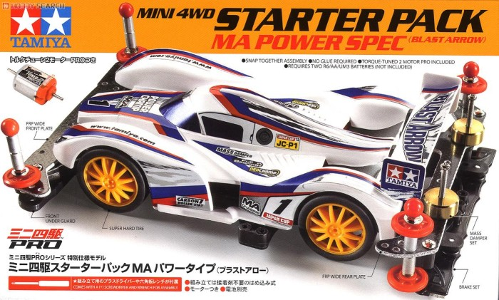 harga Tamiya mini 4wd  starter pack ma blast arrow Tokopedia.com