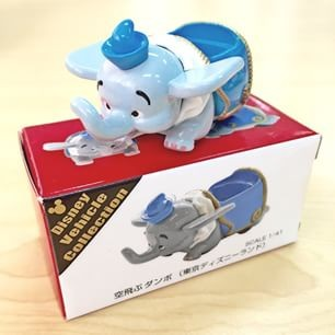 Tomica disney resort dumbo the flying elephant vehicle collection