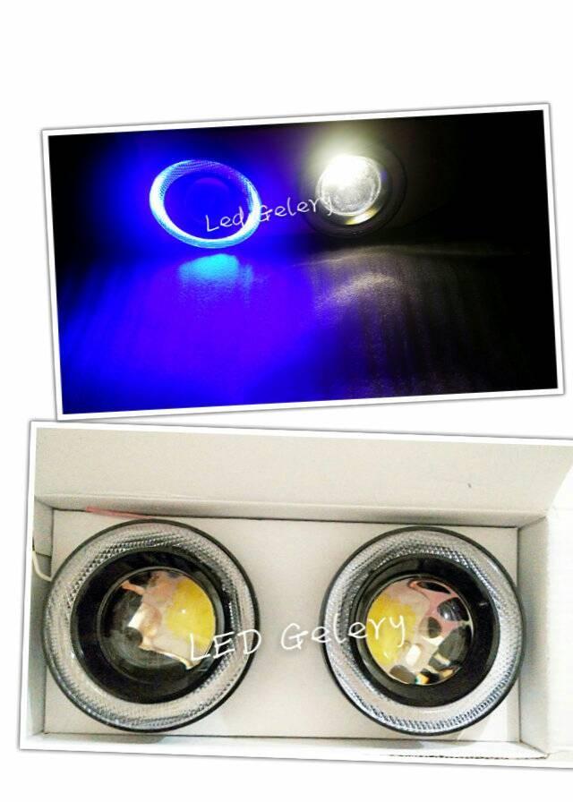 harga Foglamp  projector led angel eyes biru Tokopedia.com