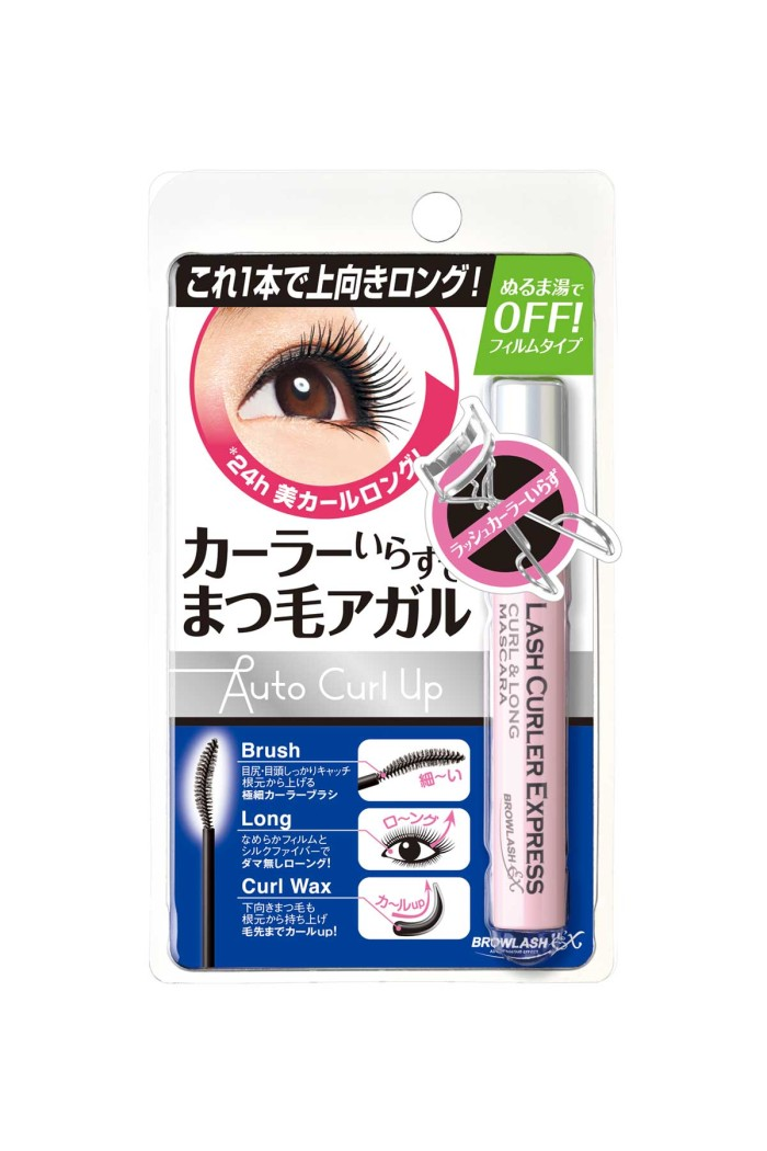 harga Bcl mega volume & curl black mascara browlash ex Tokopedia.com