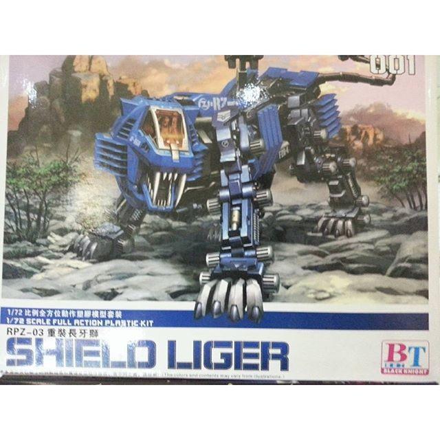 harga Zoids liger zero mirage jaeger saber tiger zoid shield bt kotobukiya 1 Tokopedia.com