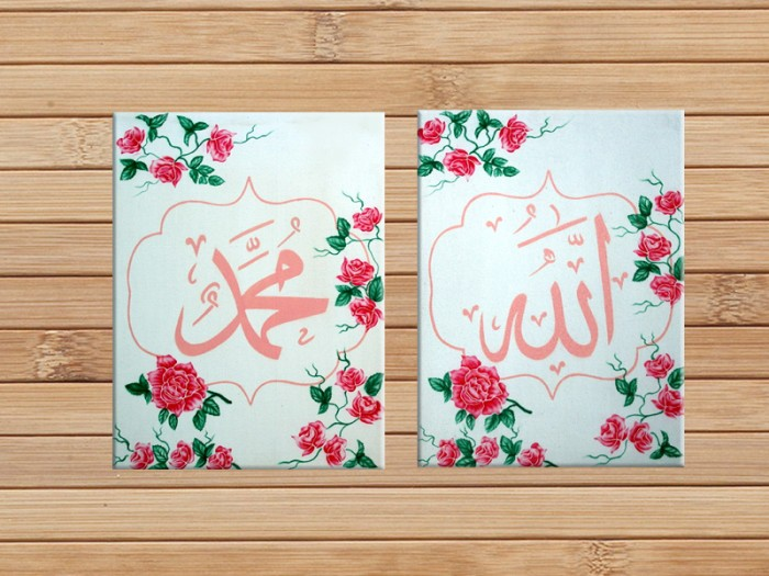 Jual Lukisan Kaligrafi Allah Muhammad Bunga Shabby Chic 1 Kota Denpasar Toko Lukisan Kata Tokopedia