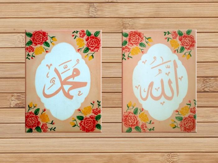 Jual Lukisan Kaligrafi Allah Muhammad Bunga Shabby Chic 2 Kota Denpasar Toko Lukisan Modern 69 Tokopedia