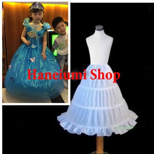 harga Petticoat anak perempuan untuk gaun panjang terdiri 3 kawat Tokopedia.com