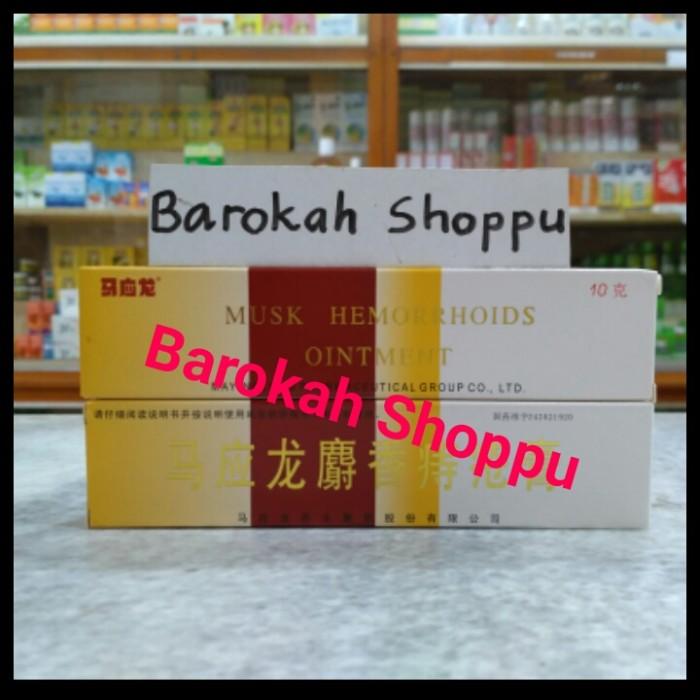 Foto Produk musk Hemorrhoids Mayinglong Obat Wasir ambeien Herbal China dari Barokah Shoppu