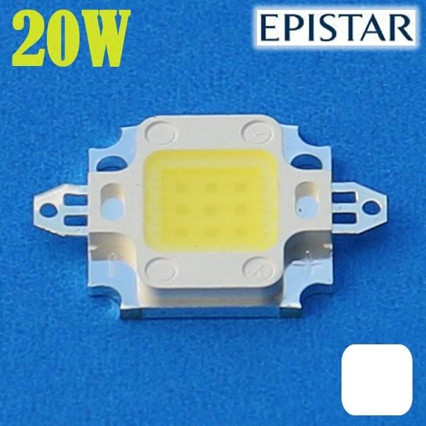 harga Led Emitter High Power Led Hpl Kotak 20watt White Putih 6.500k 2000lm Tokopedia.com