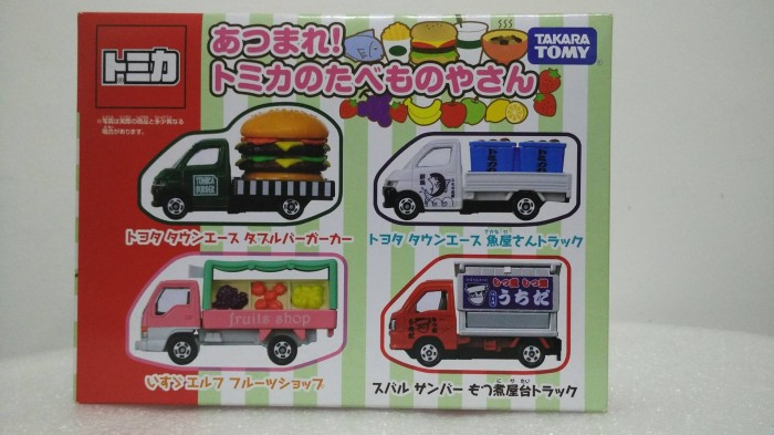 harga Tomica giftset food truck Tokopedia.com