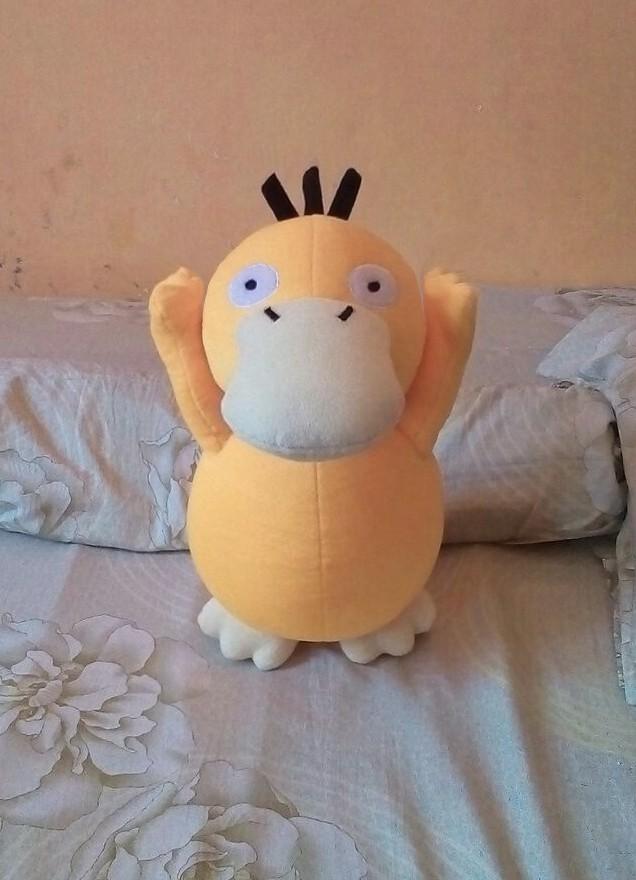 harga Boneka psyduck (pokemon plush doll) Tokopedia.com