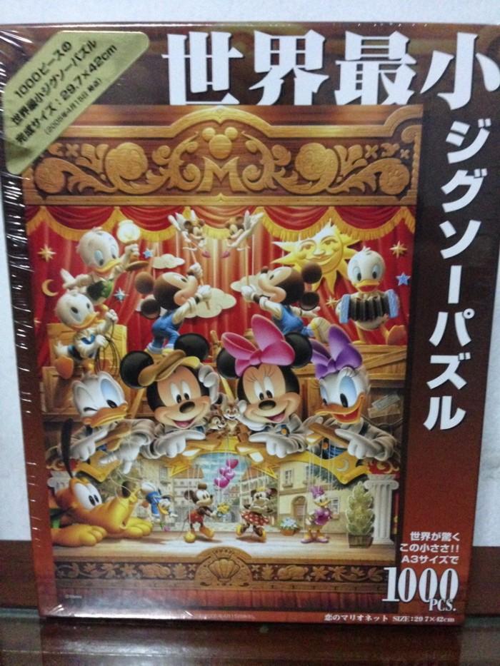 harga Disney jigsaw puzzle 1000 pcs - marionettes of love Tokopedia.com
