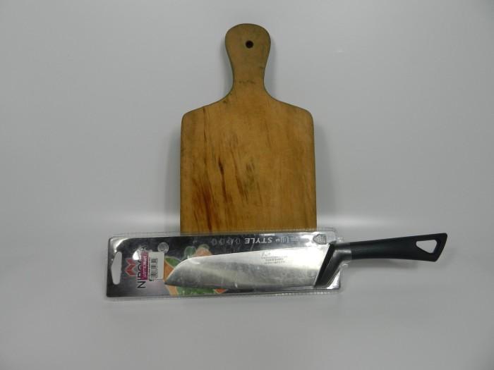 Jual Fackelmann Nirosta Cooking Knife Style 35cm Salsabila O Shop