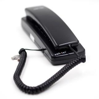 Jual Telepon Sahitel S 21 Hitam Putih Telepon Kantor Rumah