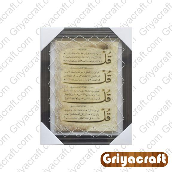 Jual Hiasan Kaligrafi Al Kafirun Al Ikhlas Al Falaq Dan An Naas Murah Kota Surakarta Griyacraftcom Tokopedia